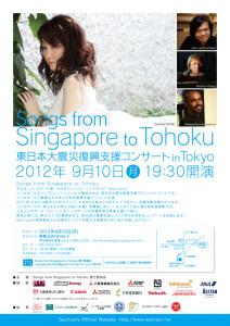 live_201308